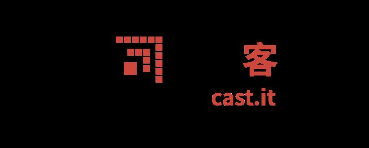 Blockcast