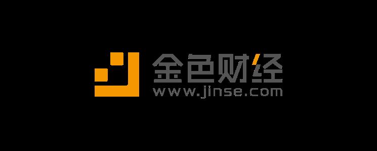 Jinse