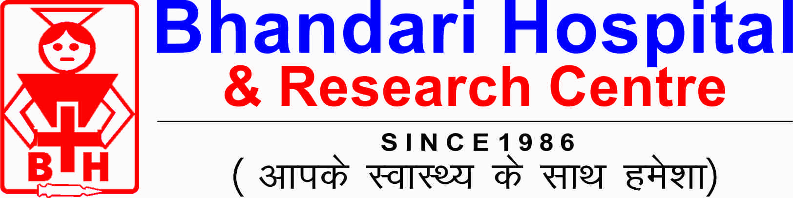 Bhadari Hospital & research center logo