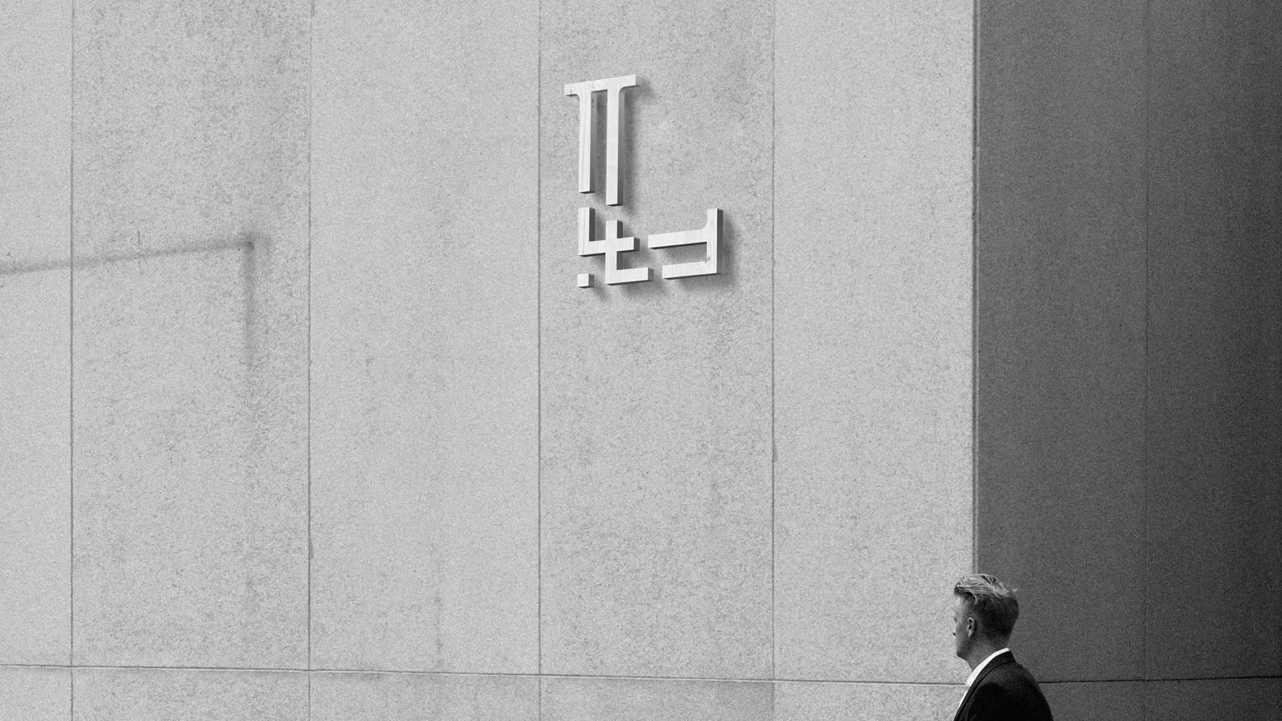 Lise Wilhelmsen Art Award logo sign