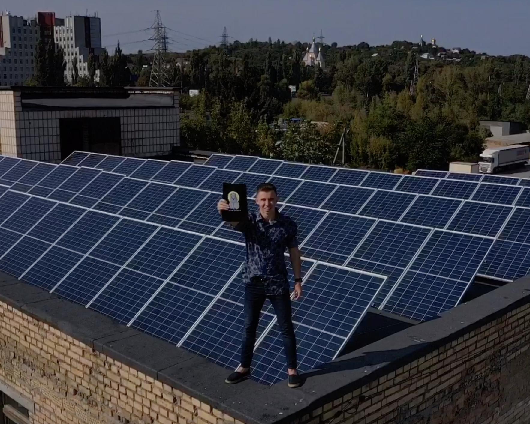 Эксперты солнечных электростанций обсуждают план действий