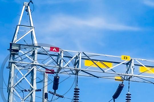 Alto voltaje Sector Industrial