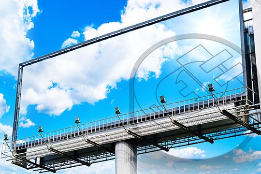 pantallas publicitarias billboard