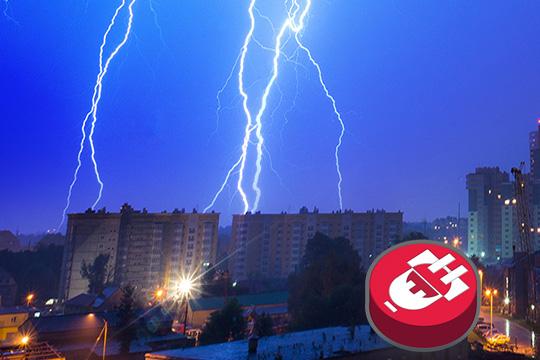 Proteccion contra descargas eléctricas a equipos en Casa