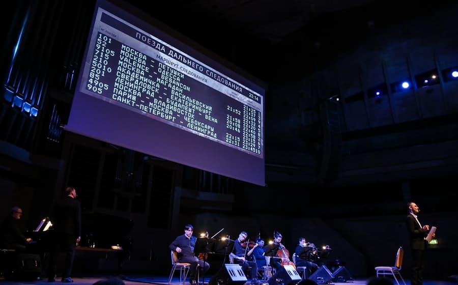 25 февраля 2021 «Культурное Вторжение». Московский международный Дом музыки