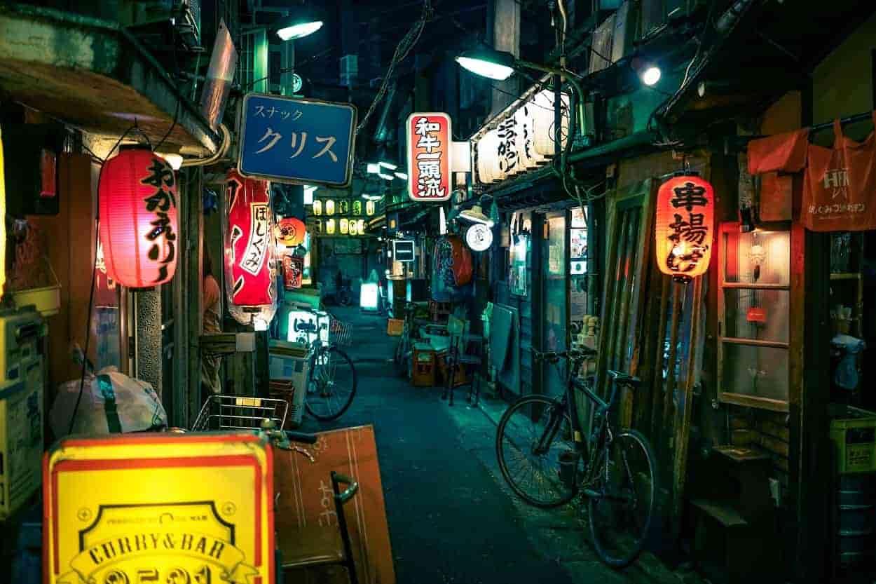 Japanese Street Shops