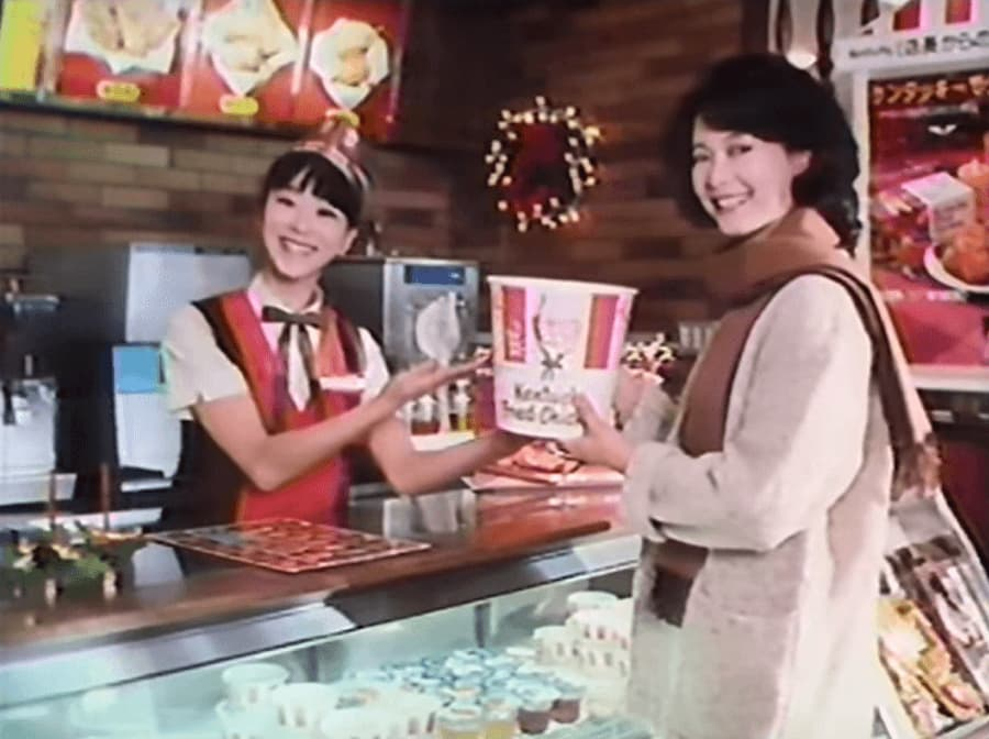 KFC's Kentucky Christmas promotion from the 1980s
