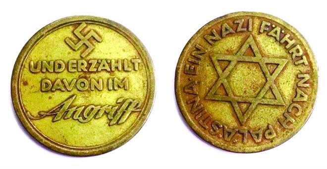 נאצי בארץ ישראל