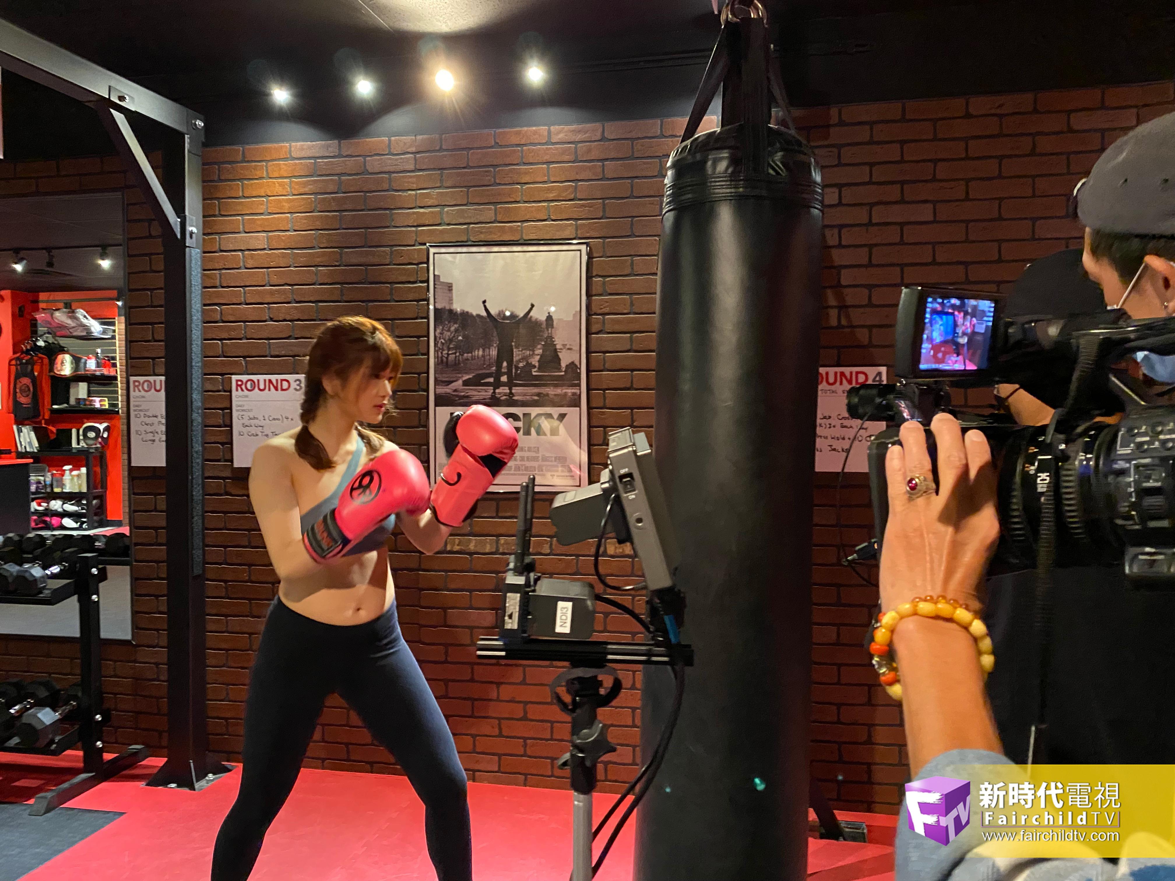 拳擊令她的氣勢不同,但態度同樣認真   #7 時楊文婷 Cissy Shi