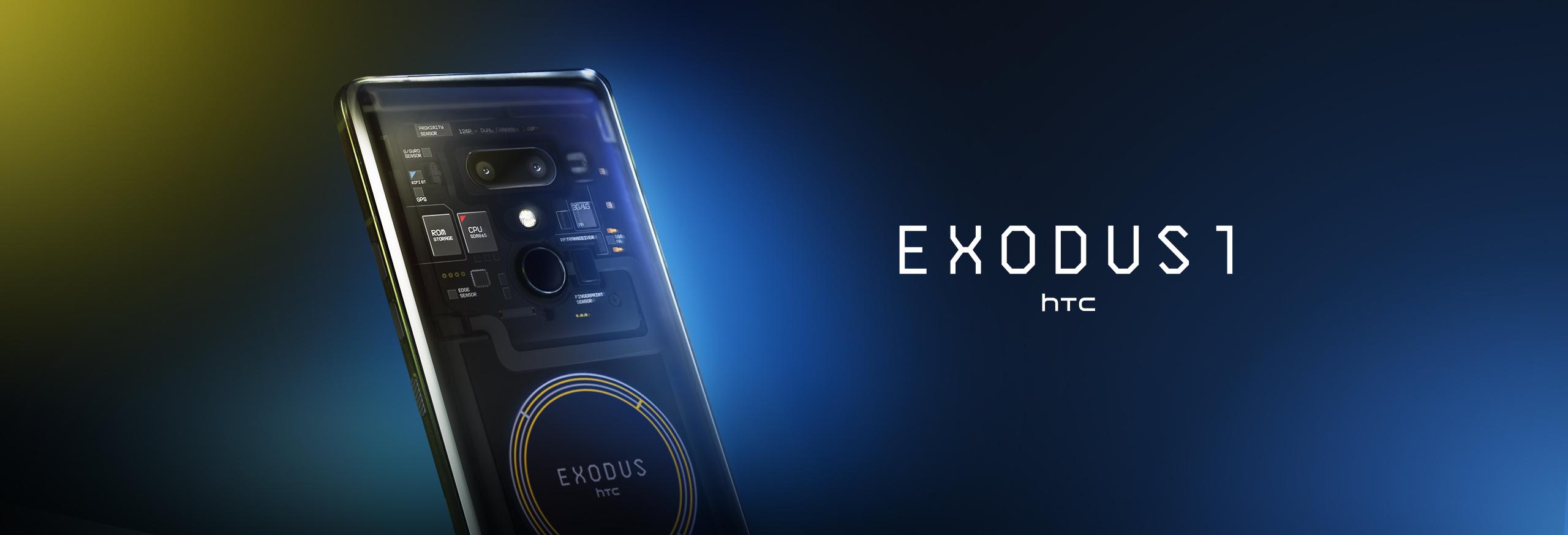 HTC Exodus One Explained
