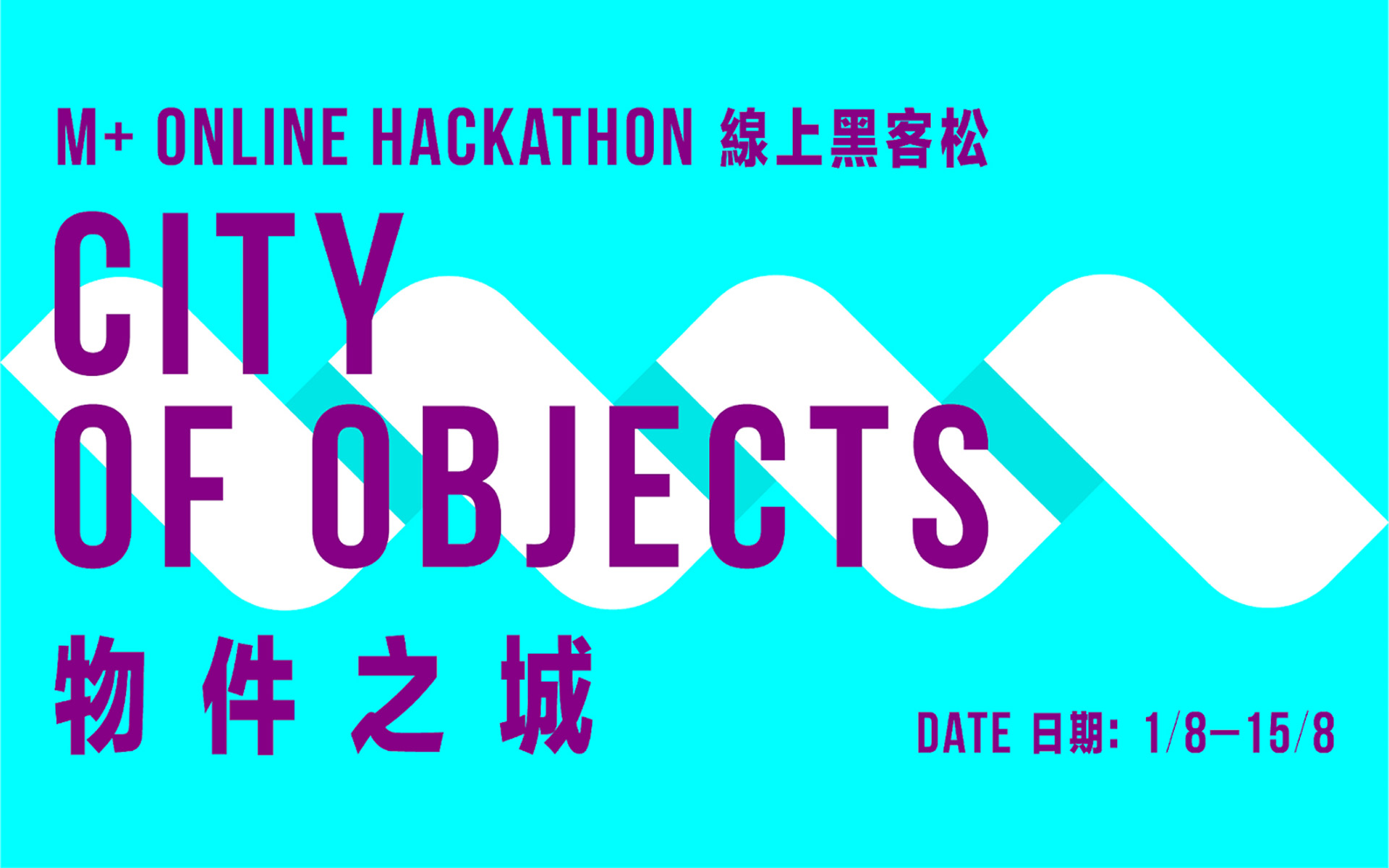 Schema's Christian Marc Schmidt Co-leads M+ Online Hackathon—City of Objects