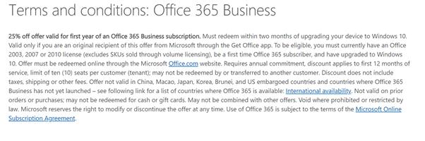 Microsoft Promotion SaaS
