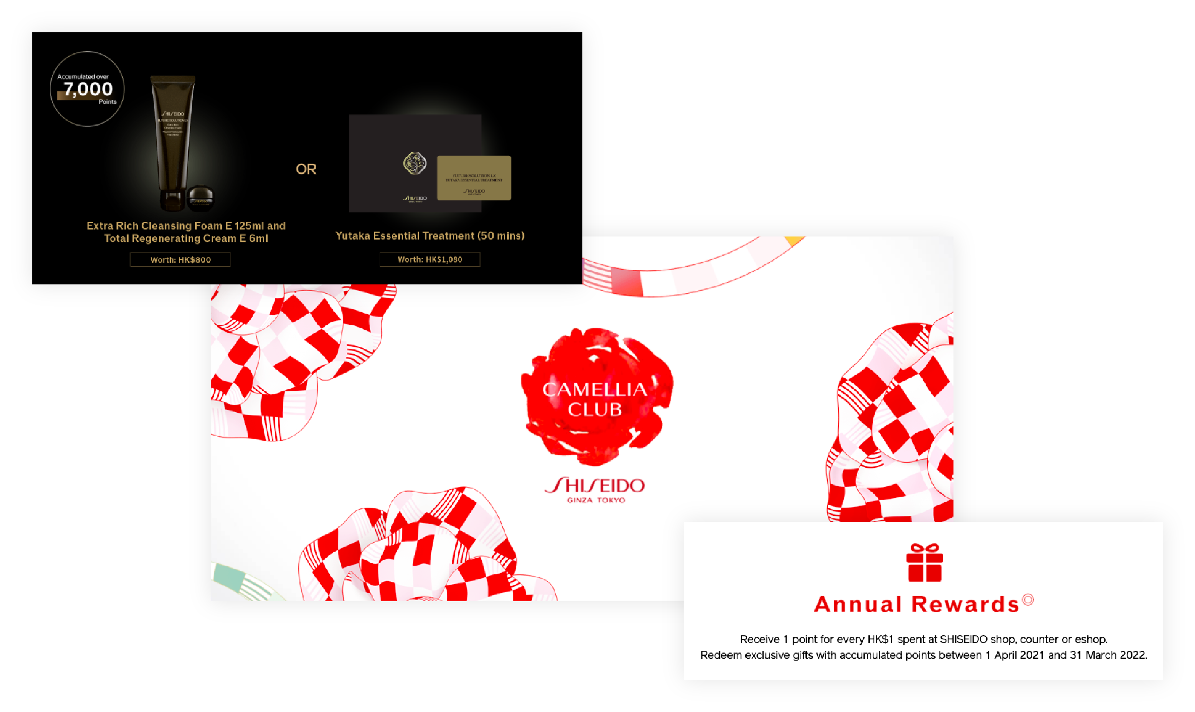 Shiseido loyalty program