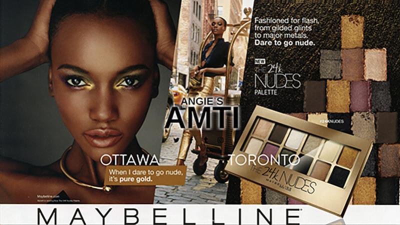 AMTI Model Agency