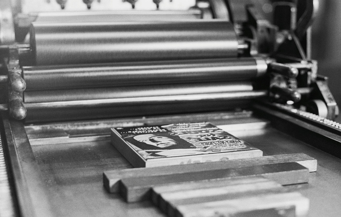A medium shot of the letterpress