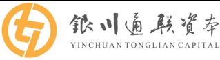 YinChuan Tonglian Capital