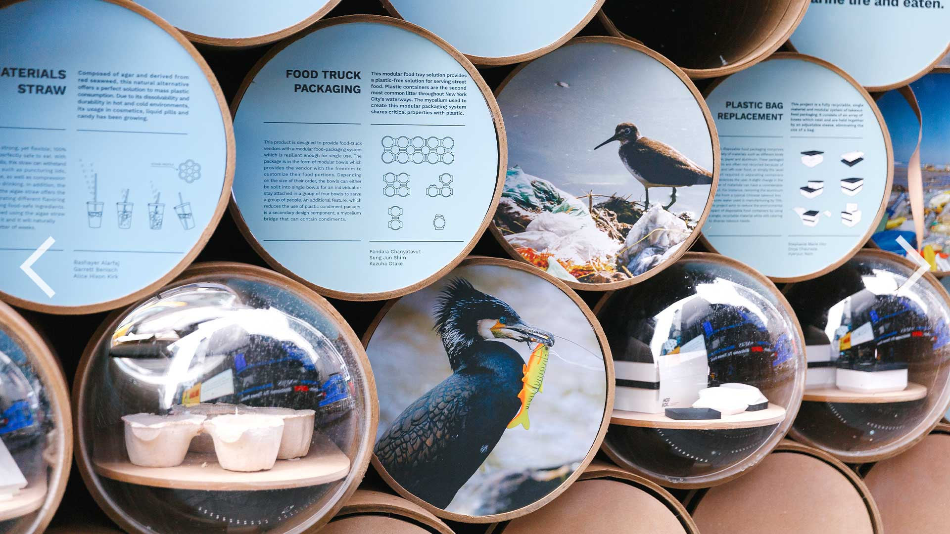 Design Pavilion 2019