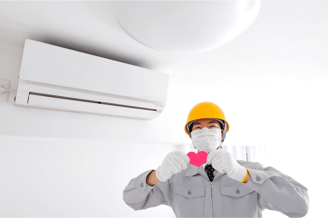 5 Reasons to Go With a Ductless AC