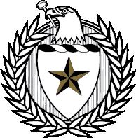 The Guild Company Tulsa Logo