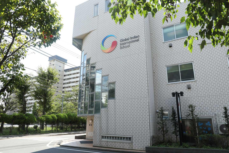 GIIS Tokyo School Building