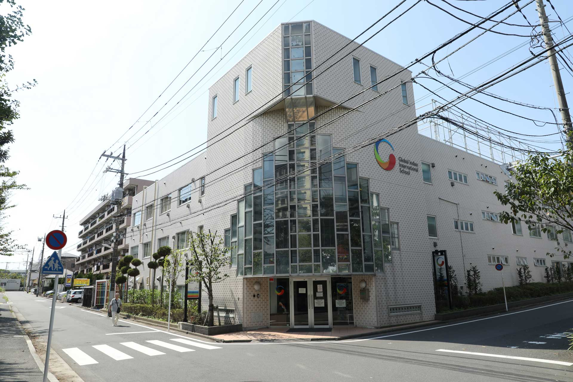 GIIS Nishi Kasai Campus