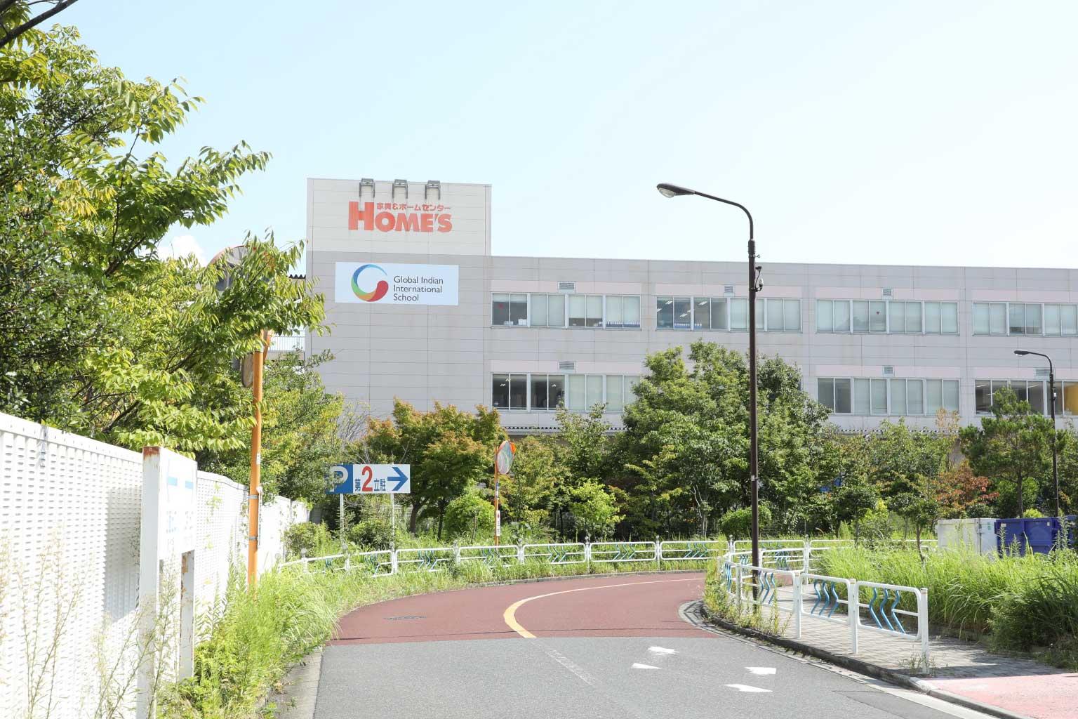 GIIS Higashi Kasai Campus