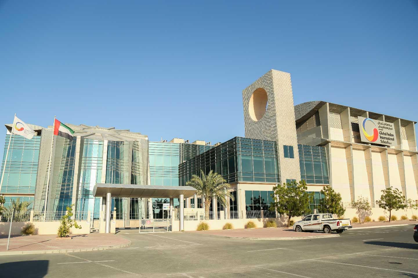 GIIS Dubai Building