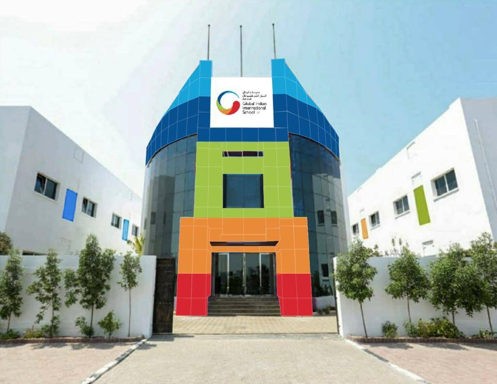 School Campus of GIIS Dubai