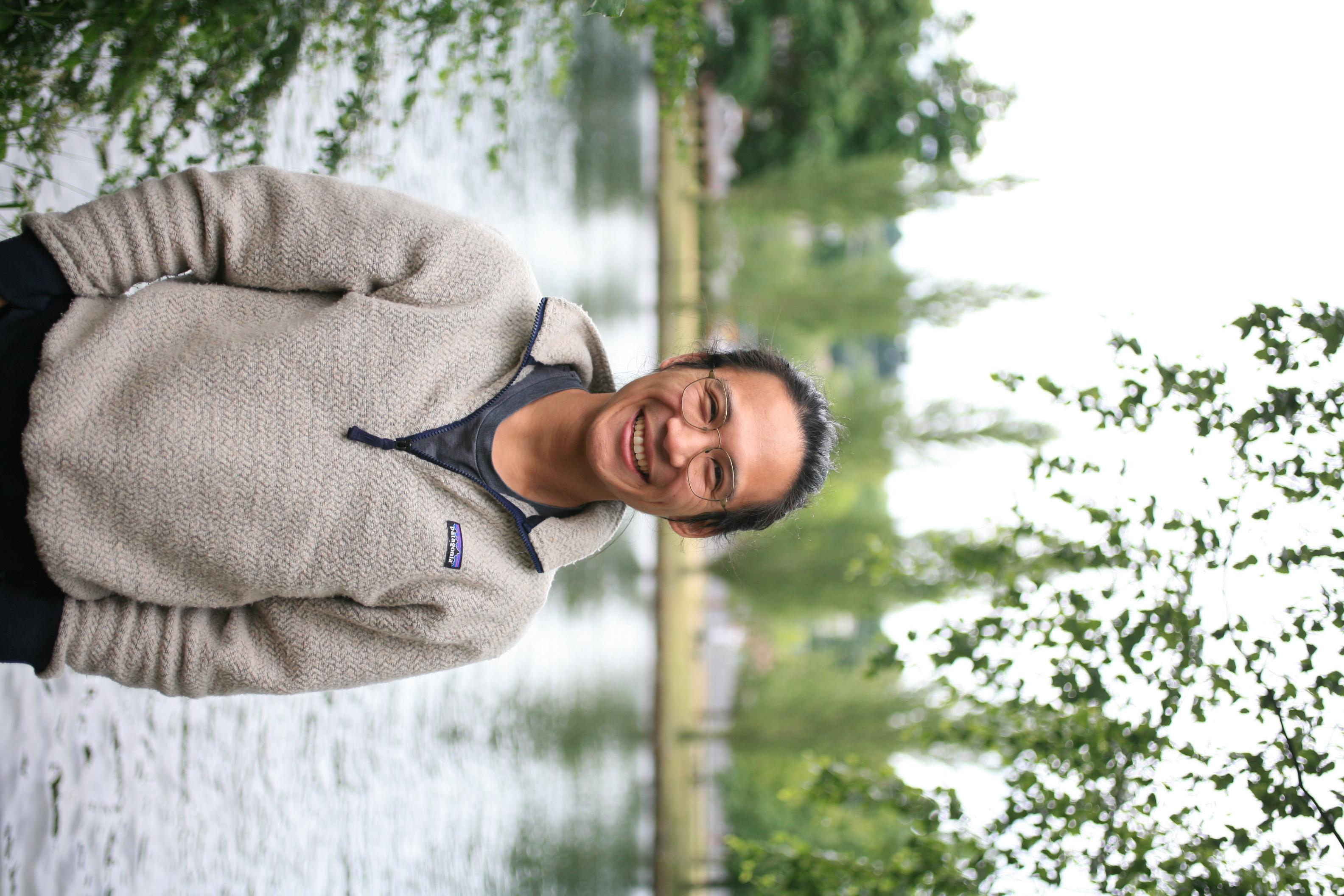 Eric Din