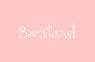 Barista Net Logo