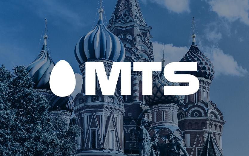 MTS Enterprise Customers Image
