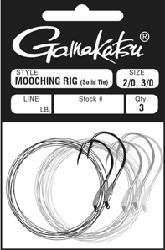 GAMA MOOCH RIG SOLID TIE 3PK