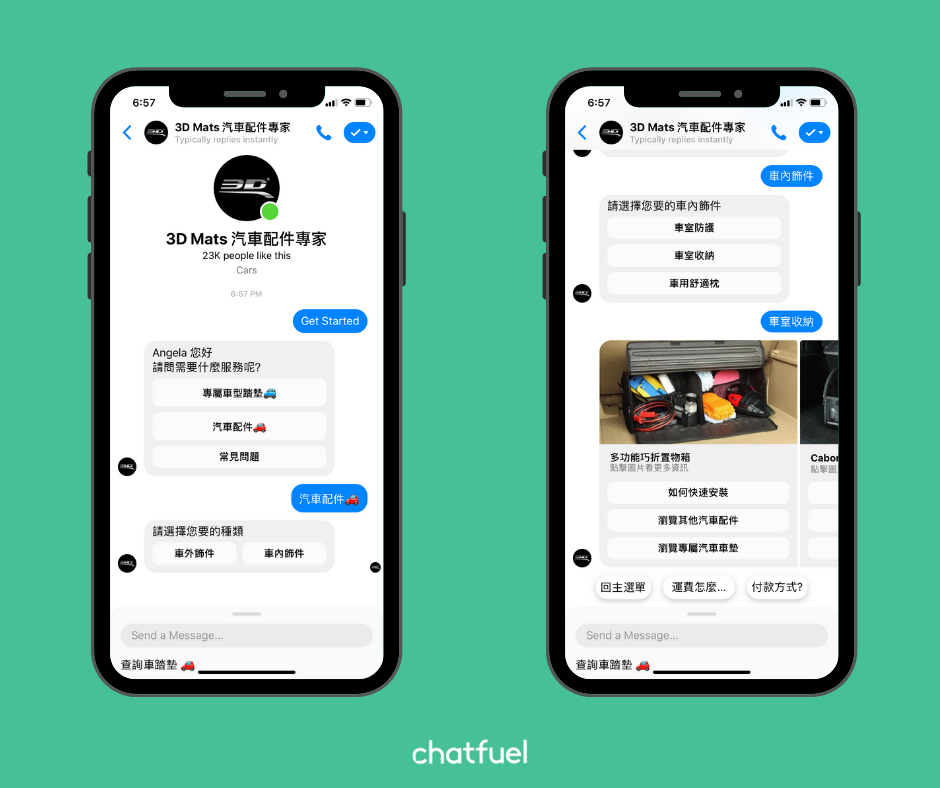 3D Mats ecommerce chatbot