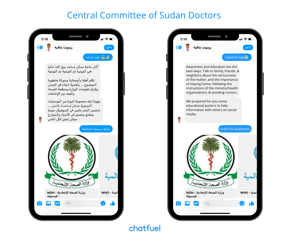 Chatbot shares information about how to stop the spread of COVID-19.