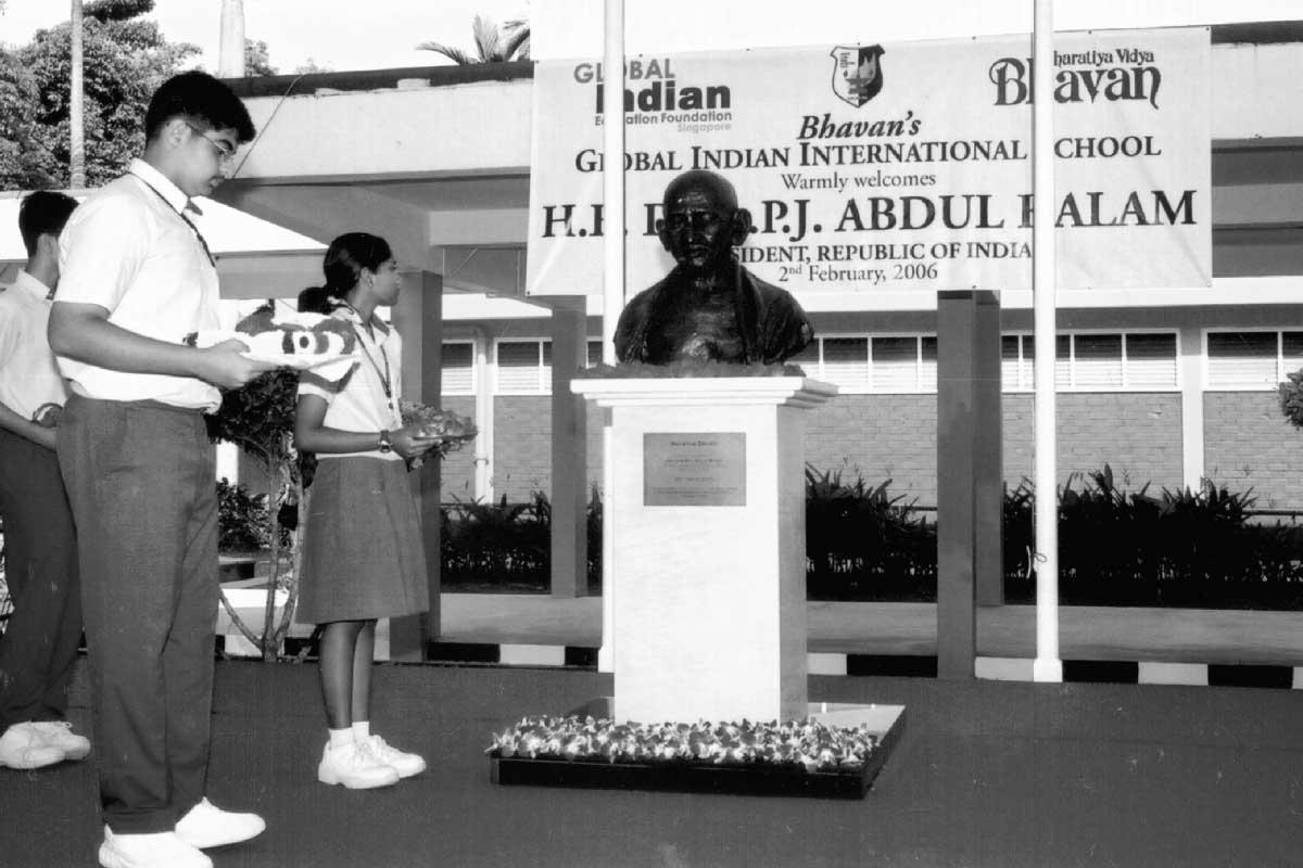 GIIS Abu Dhabi History - 2002