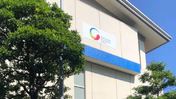 GIIS Japan, Seishincho School Campus