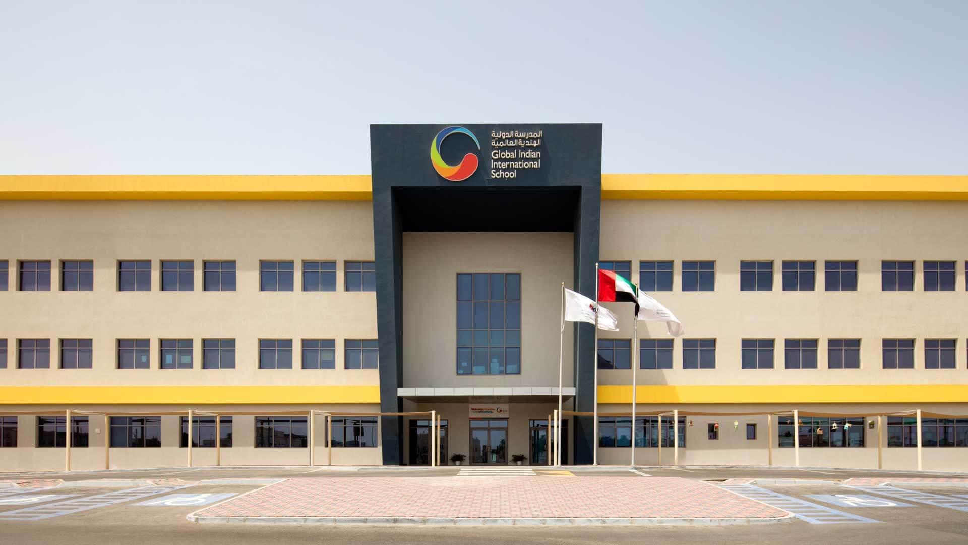 GIIS Abu Dhabi Campus