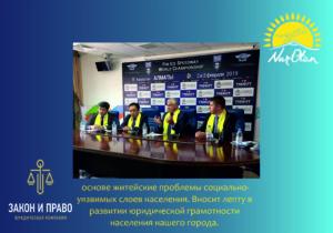 Галымжан Саржанов и Партия Нур Отан