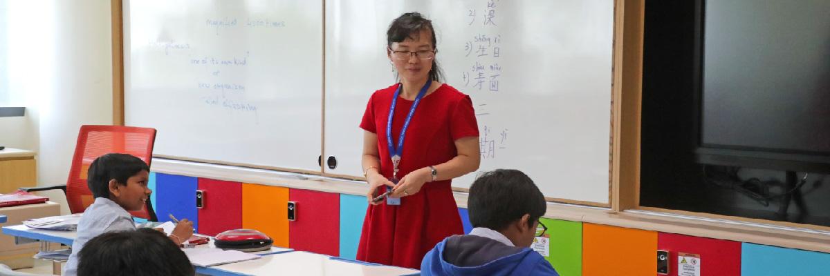 关于双语课程