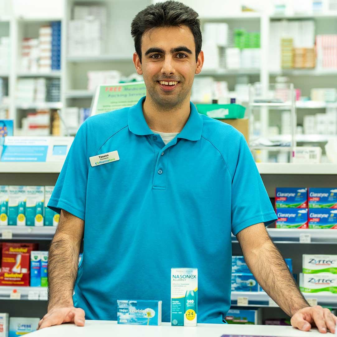 Pimpama Pharmacy: Image 1
