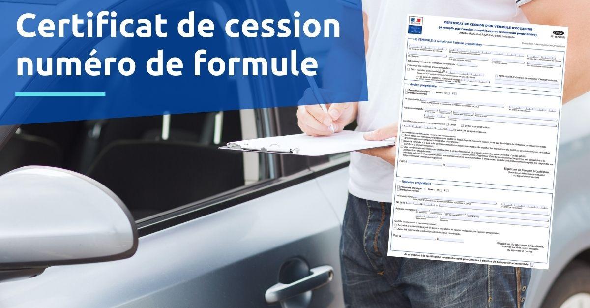 cerfa certificat de cession numéro de formule