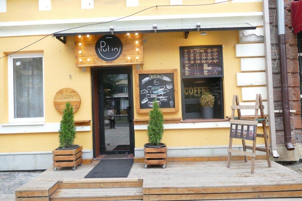 Den tradisjonelle Cafe Put In.