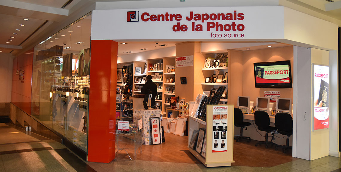 Centre Japonais de la Photo, Montreal, Qc