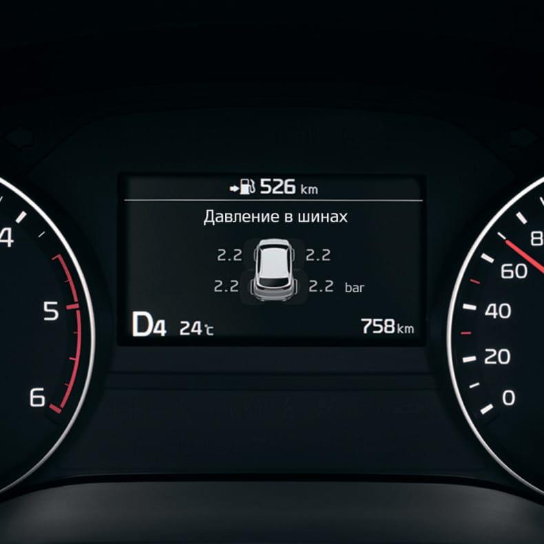 Система мониторинга давления в шинах