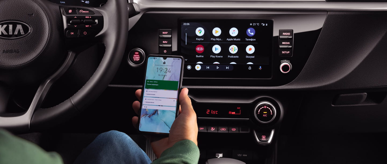 Органы управления на руле + Bluetooth