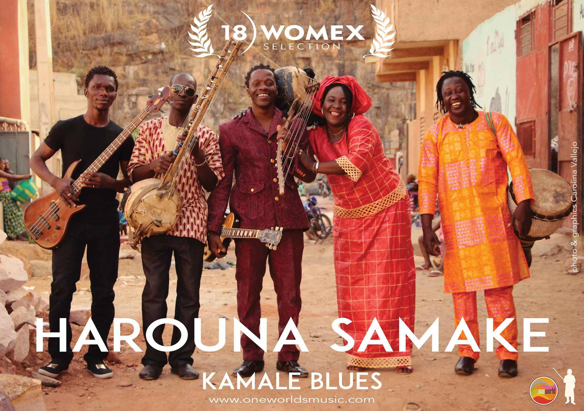 Harouna Samake