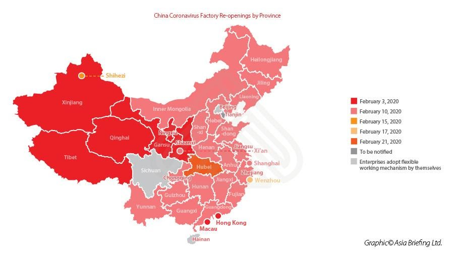 China-Factory-Reopening-Updated-February-14-2020
