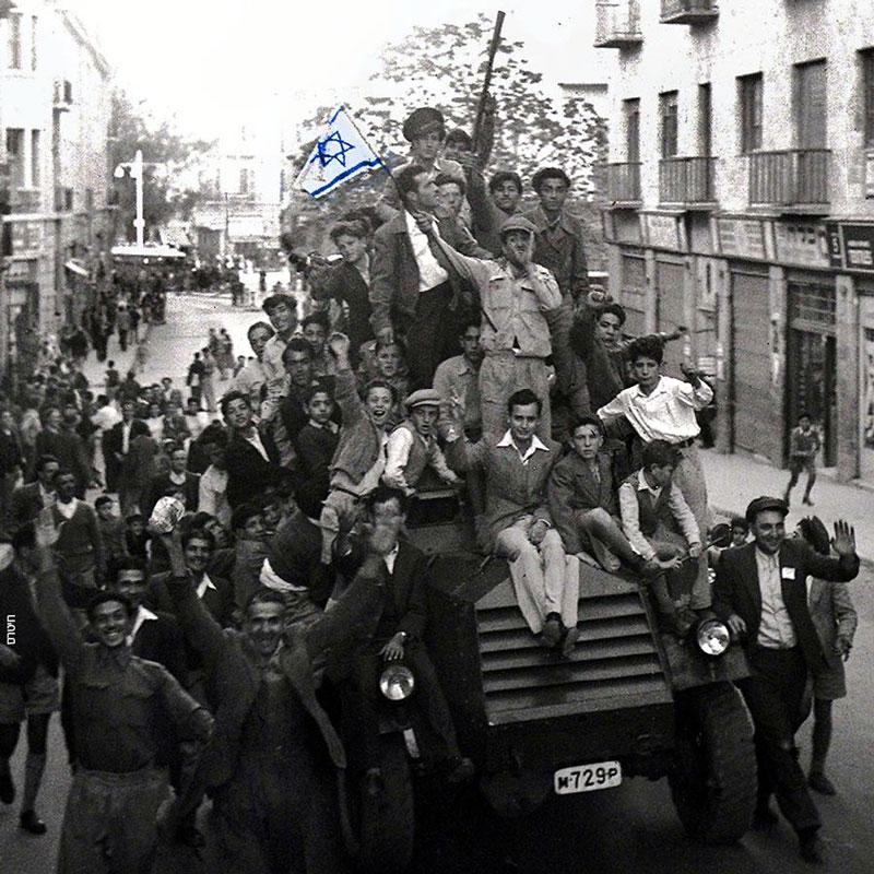היום לפני 71 שנה