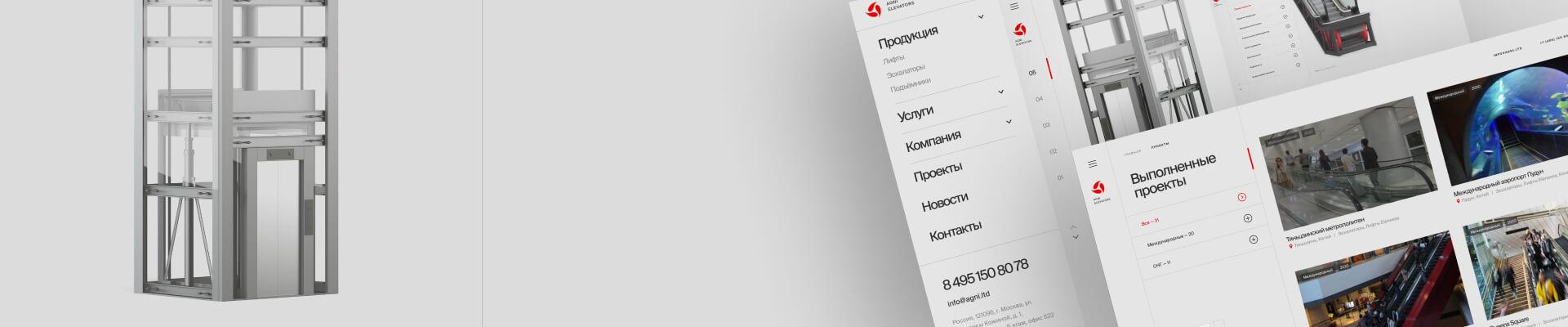 agnielevators.ru