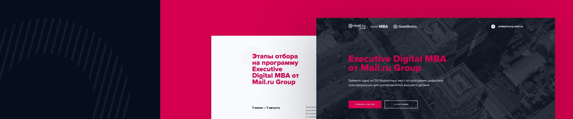 emba.gb.ru